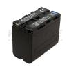 Sony NP-F960 / NP-F970 AKUMULATOR Zamiennik